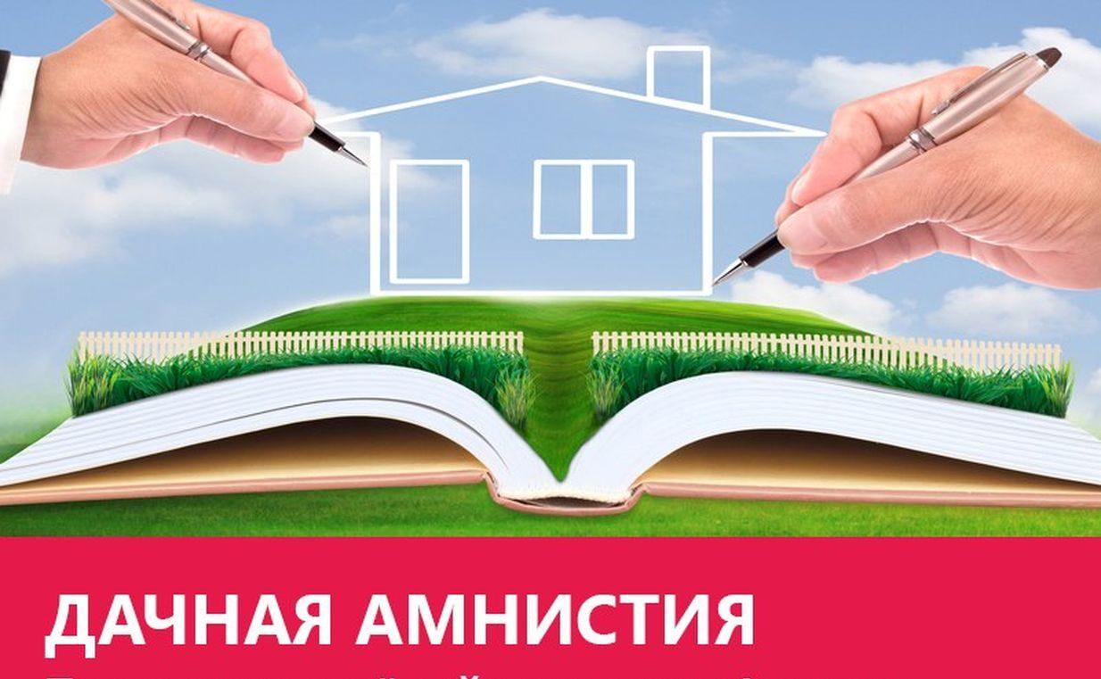 Можно ли узаконить реконструкцию дома без технического плана?