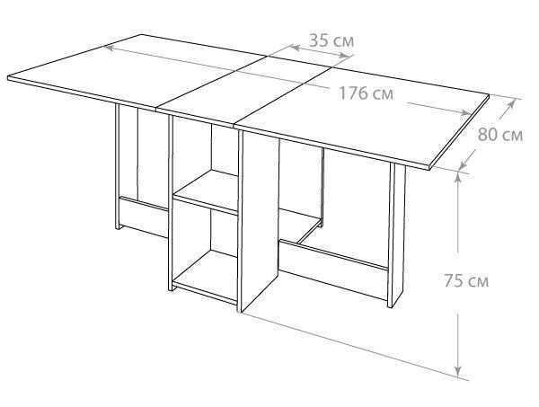 Стол кухонный трансформер чертежи