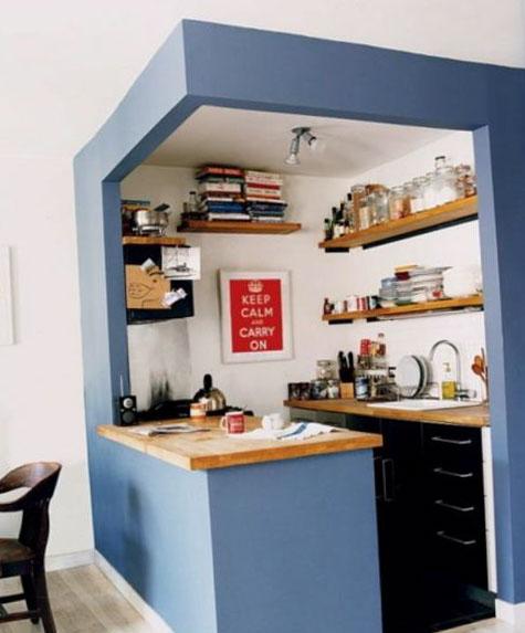 Отгороженное кухонное пространство