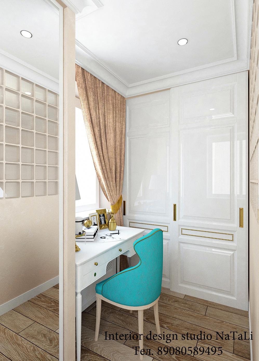 Дизайн интерьера спальной комнаты в бирюзовом цвете