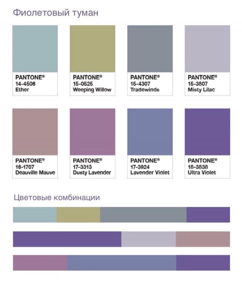 Фиолетовая гармоника 1