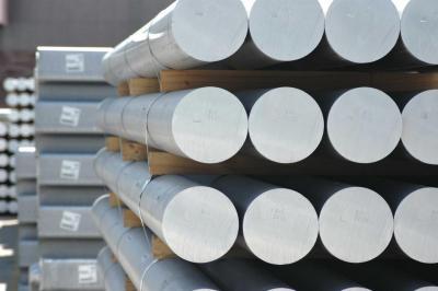 Где можно приобрести недорогую и качественную продукцию из алюминия.