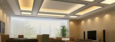 Двухуровневый потолок из гипсокартона 1